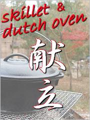 DutchOven-BNR.jpg