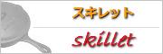 ds_02.jpg