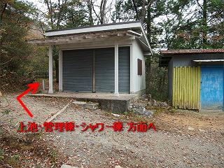 ita_kanri-sumigoya.jpg