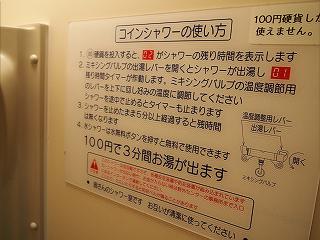 ita_kanri-syawa-05.jpg