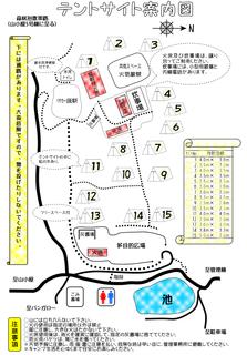 ita_ten_map.jpg